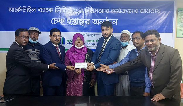 Mercantile Bank Donates Tk.2 lac to Dhalia High School in Feni