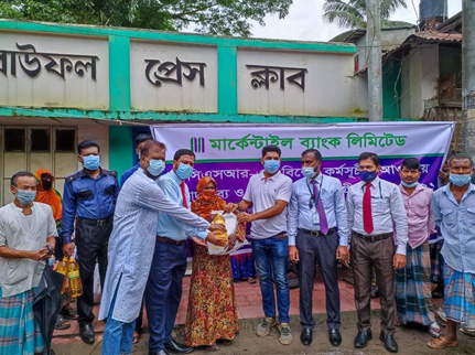 Food and Health Safety goods distribution at Baufal in Patuakhali