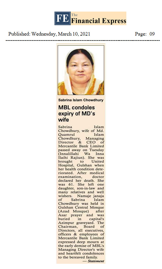 MBL condoles expiry of MD's wife